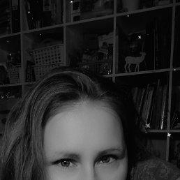 Анна, 39 лет, Ставрополь