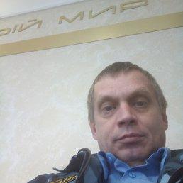 Евгений, 47 лет, Красноярск