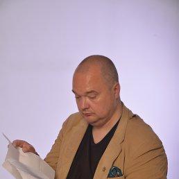 Максим, 56 лет, Магадан