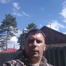 Андрей, 40 лет, Ставрополь
