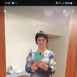 Юлия, 43 года, Ижевск