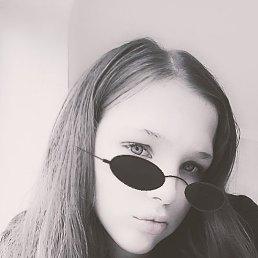 Вика, 18 лет, Краснодар