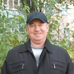 Александр, Кривой Рог, 63 года