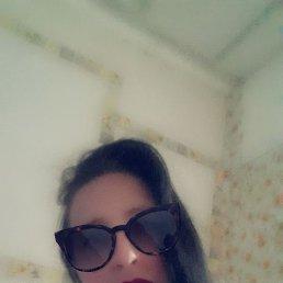 Наталья, 37 лет, Иркутск
