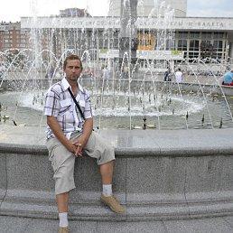 андрей, 46 лет, Краснодар
