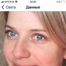 Светлана, 43 года, Нижний Новгород