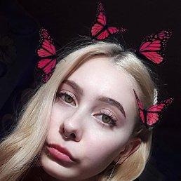 Снежана, Киров, 18 лет