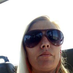 Анастасия, 36 лет, Екатеринбург