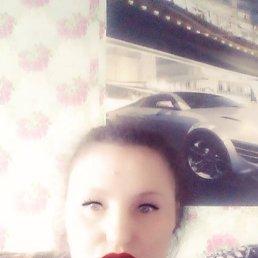 Ирина, 28 лет, Владивосток