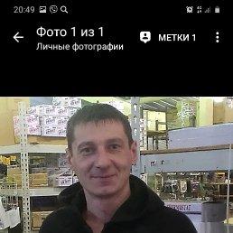 АЛЕКСЕЙ, 42 года, Иркутск