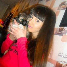 Ксения, Владивосток, 28 лет
