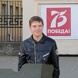 Алексей, Заветное, 21 год