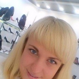 Татьяна, 31 год, Екатеринбург