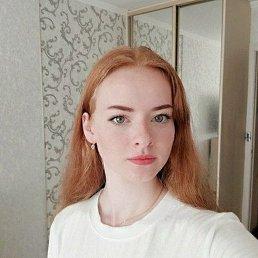 Алина, 25 лет, Санкт-Петербург