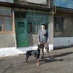 Даня, , Киев