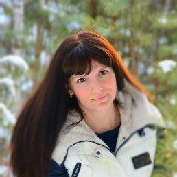 Наталья, 41 год, Белгород