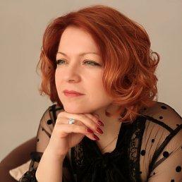 Оксана, 44 года, Ижевск