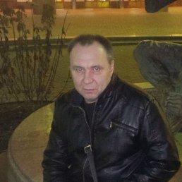 Михаил, 57 лет, Балашиха