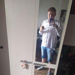 Александр, 17 лет, Ульяновск
