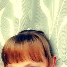 Светлана, 31 год, Екатеринбург