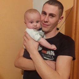 Артур, 25 лет, Коломыя