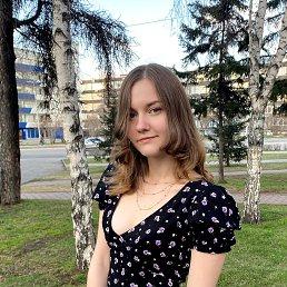 Евгения, 19 лет, Иркутск