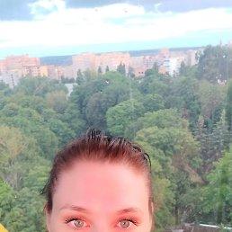 Татьяна, 40 лет, Ставрополь