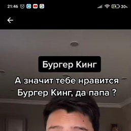 Валик, 21 год, Запорожье