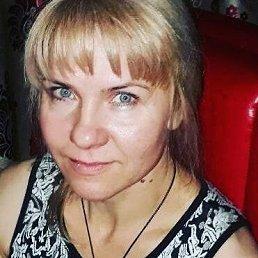Наталья, 44 года, Иркутск