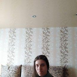 Ирина, 25 лет, Екатеринбург