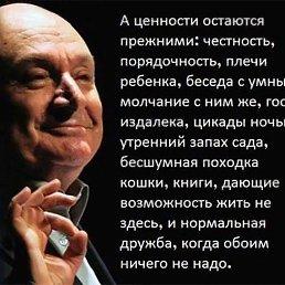Ильяс, 52 года, Казань