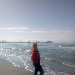 Мария, 36 лет, Краснодар