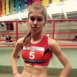 Марина, 24 года, Иркутск