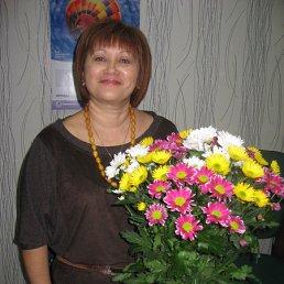 Кушнарева, 58 лет, Подольск
