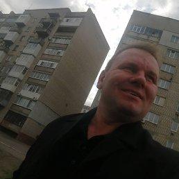 Виктор, 41 год, Краснодон