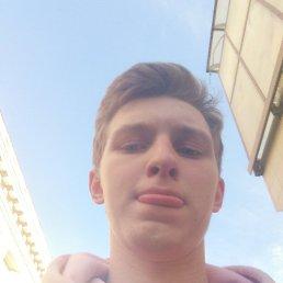 Илья, 19 лет, Ставрополь