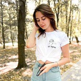 Лина, 20 лет, Бережаны