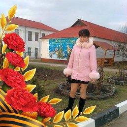 Наталья, 40 лет, Белгород