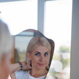 Мария Астролог, 40 лет, Барнаул