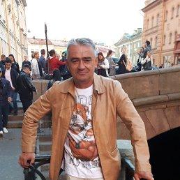 Валерий, 48 лет, Санкт-Петербург