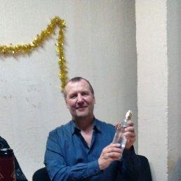 Михаил, 57 лет, Чехов