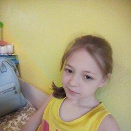 Маргарита, 21 год, Курск