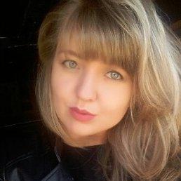 Ольга, Курск, 29 лет