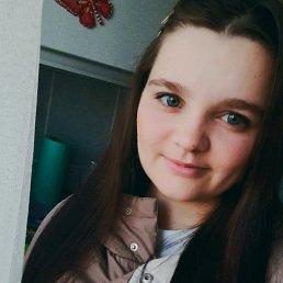 Фото Мария, Оренбург, 27 лет - добавлено 25 апреля 2021
