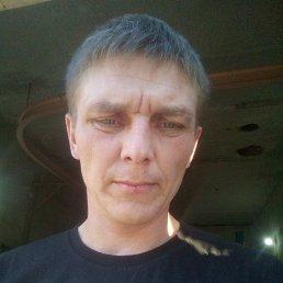 Максим, 37 лет, Южноуральск
