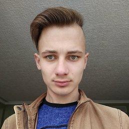 Никита, 18 лет, Ростов-на-Дону
