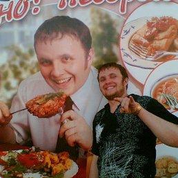 Артем, 38 лет, Новокузнецк