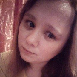 Оксана, 30 лет, Серпухов