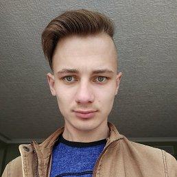 Никита, Ростов-на-Дону, 19 лет