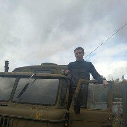 Фото Андрей, Москва, 42 года - добавлено 24 февраля 2021